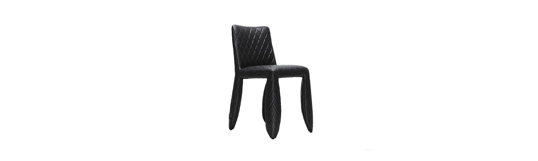 Loja Ouvidor - Moooi - Monster Chair (3)