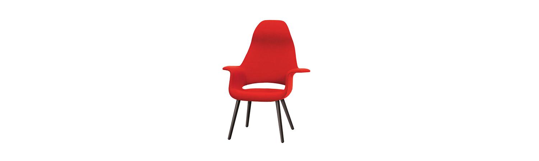 Loja Ouvidor - Vitra - Cadeira Organic (5)
