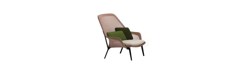 Loja Ouvidor - Vitra - Poltrona Slow Chair (2)