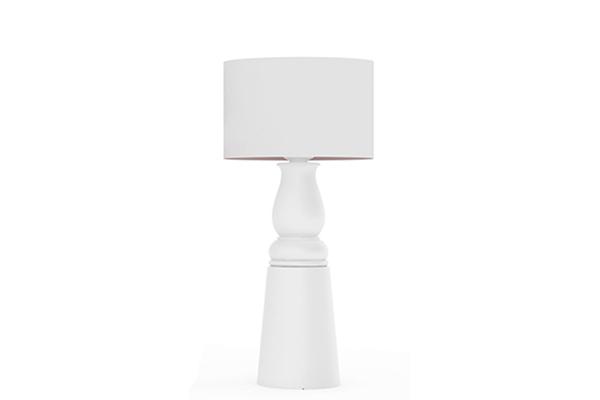 Faroo Floor Lamp